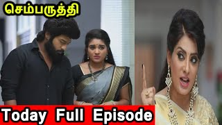 Sembaruthi Serial Today Full Episode|Sembaruthi Serial 19th Nov 2019| Sembaruthi 19/11/2019 Episode