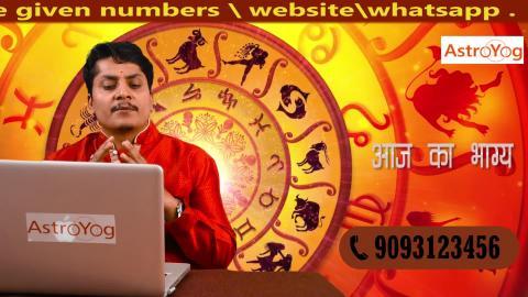 कुंडली के रहस्य | 20 November 2019 | Aaj Ka Rashifal | Pt. Sujit Mishra ji...