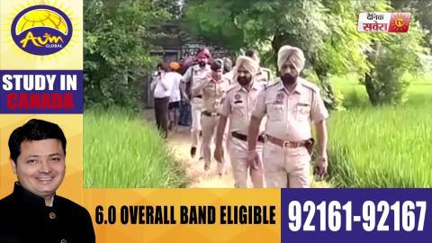 Tarn Taran Blast मामले की NIA ने जांच की तेज़