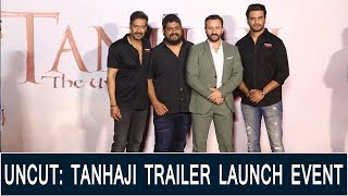 Tanhaji The Unsung Warrior Trailer Launch Ajay Devgns 100th Film