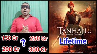 What Will Be Tanhaji Lifetime Collection After Watching The Trailer?