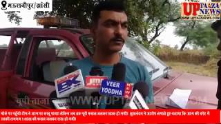 मऊरानीपुर में भाइयो के आपसी विवाद के चलते भाई ने ही भाई की फसल में लगा दी आग