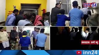 मेडिकल अस्पताल में बड़ा हादसा टला, एक दिन के बच्चे के साथ प्रसूता लिफ्ट में घंटो फंसी, निकला गया बाहर