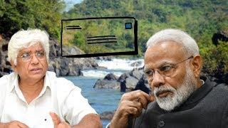 Ramakant Khalap Pens Letter To PM Narendra Modi To Investigate Javadekar's Letter To CM