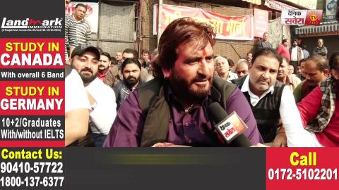 Exclusive: Jalandhar के Rainak Bazar में दुकानदारों का फूटा गुस्सा, सरकार पर भड़के Chandan Grewal