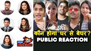 Bigg Boss 13 | Who Will Be EVICTED This Week? | PUBLIC REACTION | BB 13 Video