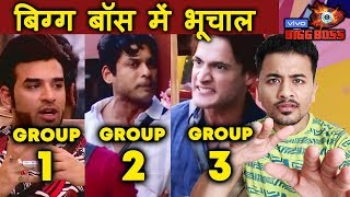Bigg Boss 13 | Siddharth VS Asim VS Paras | 3 Groups | BB 13 Latest Update