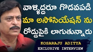 Senior Dubbing Artist Kosaraju Aditya Exclusive Full Interview || Close Encounter With Anusha