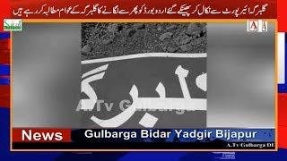 Gulbarga Airport Mein Urdu Board Khule Aasman Ke Neechey Lawaris Pada A.Tv News 19-11-2019