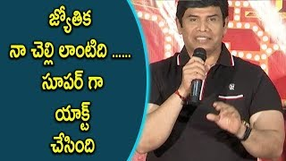 Anand Raj Funny Speech @ Jackpot Movie Trailer Launch || Bhavani HD Movies