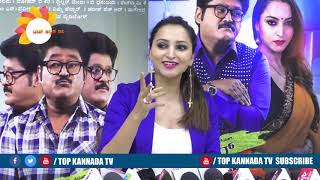 Meghana Gaovakar speaks about her new kannada movie Kalidasa Kannada Mestru