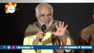 H G Dattatreya Talk  About Mundina Nildana Movie    Praveen Tej    Radhika Narayan    TOP Kannada TV