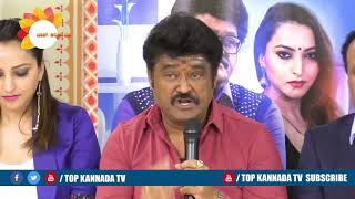 Jaggesh superb Speech About Kalidasa Kannada Mestru Movie || TOP Kannada TV