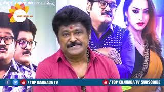 ಇವತ್ತು ಚಿತ್ರರಂಗದಲ್ಲಿ ಶಿಸ್ತು ಇಲ್ಲ | Jaggesh | Kalidasa Kannada Mestru | TOP Kannada TV