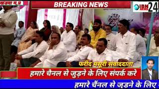 खंडवा जिला के जावर की प्रियदर्शिनी ग्रामसभा में प्रभारी मंत्री   तुलसी सिलावट ने सभा को संबोधित कर प