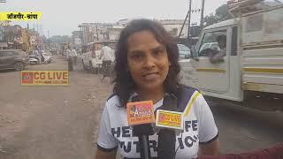 जांजगीर में जनता की गाढ़ी कमाई का दुरूपयोग।cglivenews
