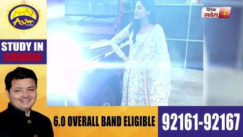 Baani Sandhu ਦੇ ਨਵੇਂ ਗਾਣੇ Chandigarh 'ਚ ਨਜ਼ਰ ਆਏਗਾ ਇਹ TIK TOK Star | Dainik Savera