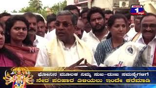 ಅನರ್ಹರನ್ನ ರಾಜ್ಯದ ಜನರೇ ಸೋಲಿಸುತ್ತಾರೆ-  Siddaramaiah ಭವಿಷ್ಯ | Disqualified MLA