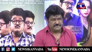 ಆವಾರ್ಡ್ ಬರೋದು ಗ್ಯಾರಂಟಿ | Kalidasa Kannada mestru | Jaggesh