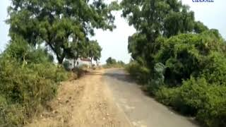Surendranagar | Roads leading to the village of Reshamia people  Angey for bad Roads| ABTAK MEDIA