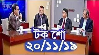 Bangla Talk show  বিষয়: গুজবে' লবণের দাম কেজিতে বাড়তি ২৫-৩৫ টাকা