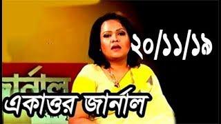 Bangla Talk show  বিষয়: লবণ: সারাদেশে অর্ধশতাধিক দোকানির সাজা, আটক ২৩