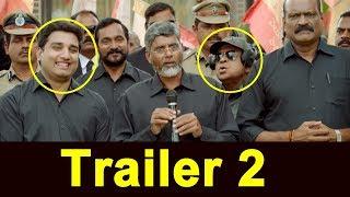 Kamma Rajyamlo Kadapa Reddlu 2nd Trailer | RGV | CM Jagan | Chandrababu Naidu | Top Telugu TV