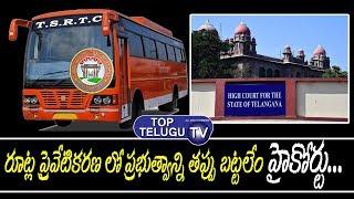 RTC Strike In Telangana | Top Telugu TV Analysis | CM KCR | TSRTC Strike 47 Day | Top Telugu TV