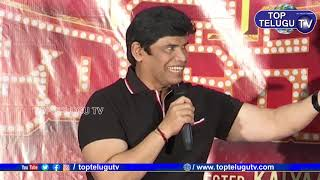 Anandraj Hilarious Speech   Jyothika Jackpot Movie Trailer Launch   Top Telugu TV