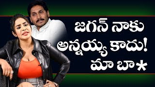 Actress Sri Reddy About AP CM Jagan | YSRCP | BS Talk Show | Top Telugu TV Interviews