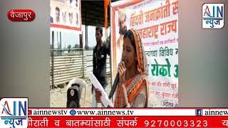 शेतकर्याच्या आत्महत्या होत असतांना युती चे नेते सरकार स्थापन मग्न- अजय पाटिल साळुंके.