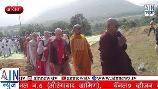 चौदाव्या अखिल भारतीय बौद्ध धम्म परीषदेचे उदघाटन भदंत डॉ.सत्यपाल महाथेरो बौद्धगया यांनी केले.