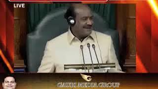 गांधी परिवार की SPG सुरक्षा हटाने पर संसद में संग्राम, कांग्रेस-BJP आमने-सामने