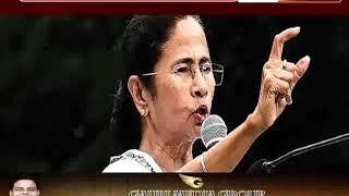 पश्चिम बंगाल में मुस्लिमों पर राजनीति गर्म,ममता बनर्जी और असदुद्दीन ओवैसी में ठनी
