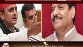 शिवपाल ने दिया बड़ा बयान, सपा से गठबंधन को तैयार