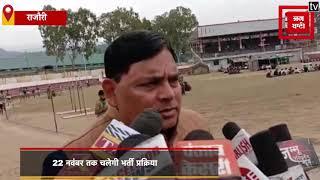 जम्मू कश्मीर से बेरोजगारी खत्म करने की कवायद शुरू,  बीएसएफ भर्ती में उमड़ी युवाओं की भीड़