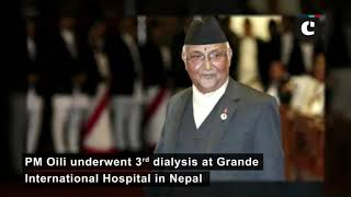 Nepal Prime Minister undergoes third hemodialysis