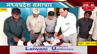 Madhya Pradesh News // सरकार ने शुद्ध के लिए युद्ध अभियान प्रारंभ किया