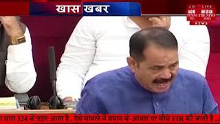 विधानसभा के बीच में कर डाली FLYING KISS ,THE NEWS INDIA