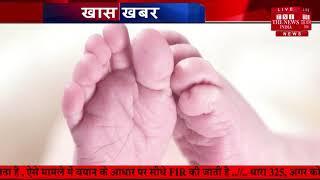 2 महीने के बच्चे के पेट में था दूसरा बच्चा THE NEWS INDIA