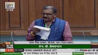 Shri Chhatar Singh Darbar on Matters Under Rule 377 in Lok Sabha: 20.11.2019