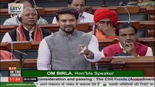Shri Anurag Singh Thakur's reply on The Chit Funds (Amendment) Bill, 2019 in Lok Sabha : 20.11.2019