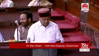 Shri Thawar Chand Gehlot moves The Transgender Persons( Protection of Rights ) Bill, 2019