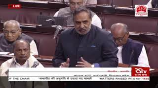 Parliament Winter Session | Anand Sharma in Rajya Sabha raises the issue of withdrawal of SPG cover
