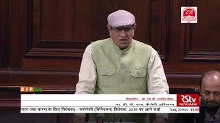 Dr. D.P Vats on The Surrogacy (Regulation) Bill, 2019 in Rajya Sabha,20.11.2019