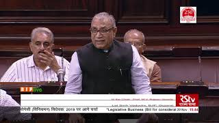 Shri Lal Sinh Vadodias on The Surrogacy (Regulation) Bill, 2019 in Rajya Sabha,20.11.2019
