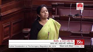 Parliament Winter Session | Chhaya Verma's Remarks | The Surrogacy Regulation Bill, 2019