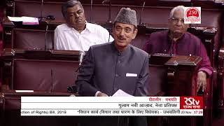 Ghulam Nabi Azad's Remarks | Transgender Persons Protection of Rights Bill, 2019