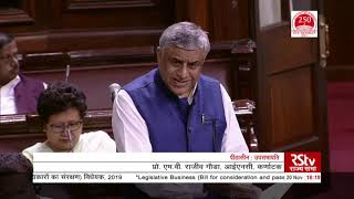 Prof. M.V. Rajeev Gowda's Remarks | Transgender Persons (Protection of Rights) Bill, 2019