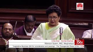 Wansuk Syiem's Remarks | Transgender Persons (Protection of Rights) Bill, 2019